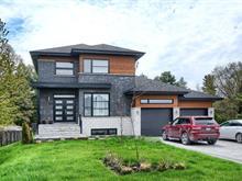 Maison à vendre à Carignan, Montérégie, 1042, Rue de Thavenet, 22821684 - Centris.ca
