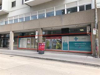 Commercial unit for rent in Montréal (Le Plateau-Mont-Royal), Montréal (Island), 3545, Rue  Berri, 11197748 - Centris.ca