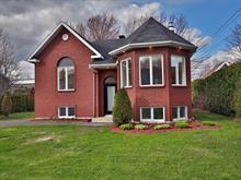 House for sale in Saint-Germain-de-Grantham, Centre-du-Québec, 318, Rue  Beauchesne, 23473474 - Centris.ca