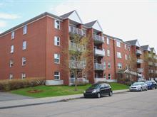 Condo à vendre à Québec (Sainte-Foy/Sillery/Cap-Rouge), Capitale-Nationale, 3799, Rue  Le Marié, app. 109, 11290993 - Centris.ca