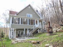 House for sale in Austin, Estrie, 93, Rue des Plaines, 19014778 - Centris.ca