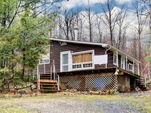 Maison à vendre à Sainte-Marcelline-de-Kildare, Lanaudière, 69, Chemin du Lac-Grégoire, 25092457 - Centris