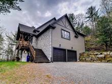 Maison à vendre à Cantley, Outaouais, 16, Rue des Duchesses, 12526370 - Centris.ca