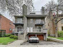 Condo for sale in Mercier/Hochelaga-Maisonneuve (Montréal), Montréal (Island), 3047, boulevard  Pierre-Bernard, 18352846 - Centris