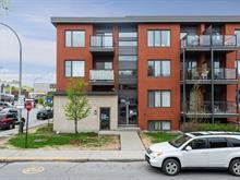 Condo à vendre à Villeray/Saint-Michel/Parc-Extension (Montréal), Montréal (Île), 7210, 21e Avenue, app. 208, 27165837 - Centris