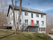 House for sale in Frelighsburg, Montérégie, 100 - 100B, Route  237 Sud, 17094873 - Centris.ca