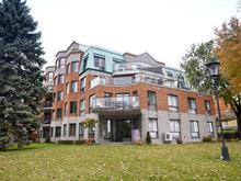 Condo à vendre à Rivière-des-Prairies/Pointe-aux-Trembles (Montréal), Montréal (Île), 14360, Rue  Notre-Dame Est, app. 103, 10575393 - Centris