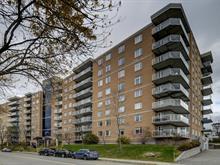 Condo for sale in Sainte-Foy/Sillery/Cap-Rouge (Québec), Capitale-Nationale, 2323, Avenue  Chapdelaine, apt. 305, 16124485 - Centris