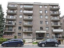 Condo à vendre à Ahuntsic-Cartierville (Montréal), Montréal (Île), 1570, Rue  Louis-Carrier, app. 105, 11315155 - Centris