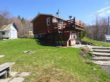 Maison à vendre à Saint-Herménégilde, Estrie, 64, Chemin  Caouette, 11168760 - Centris.ca