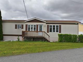 Mobile home for sale in Saint-Jacques-le-Mineur, Montérégie, 750, Rang du Coteau, apt. 49, 26592169 - Centris.ca