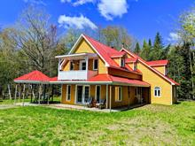 Maison à vendre à Kingsey Falls, Centre-du-Québec, 17, Rue des Diamants Nord, 19829274 - Centris.ca