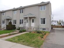 Maison à vendre à Le Gardeur (Repentigny), Lanaudière, 492A, boulevard le Bourg-Neuf, 13770505 - Centris.ca