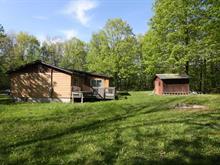 House for sale in Saint-Armand, Montérégie, 3, 11e Avenue, 12573701 - Centris