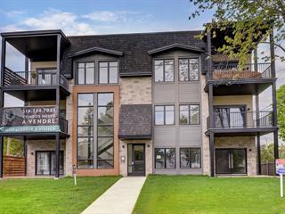 Condo à vendre à Châteauguay, Montérégie, 85, Rue  Alphonse-Desjardins, app. 104, 24037472 - Centris.ca