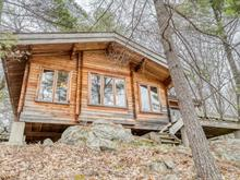 Maison à vendre à La Pêche, Outaouais, 19, Chemin des Mûres, 17258641 - Centris