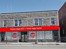 Local commercial à louer à Le Plateau-Mont-Royal (Montréal), Montréal (Île), 2174, Avenue du Mont-Royal Est, 27798732 - Centris