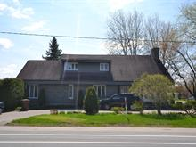 House for sale in Victoriaville, Centre-du-Québec, 25, Rue du Belvédère, 25043790 - Centris.ca