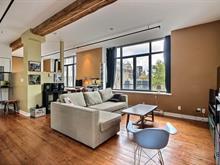 Condo for sale in Le Sud-Ouest (Montréal), Montréal (Island), 350, Rue de l'Inspecteur, apt. 201, 9296574 - Centris.ca