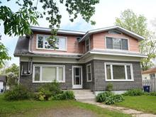 Duplex for sale in Laval-Ouest (Laval), Laval, 7651 - 7653, 3e Avenue, 21690426 - Centris.ca