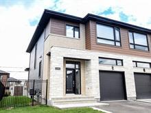 Maison à vendre à Lachenaie (Terrebonne), Lanaudière, 595, Rue de la Sainte-Marguerite, 9047628 - Centris