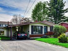 Maison à vendre à Cowansville, Montérégie, 218, Rue  Saint-Paul, 19514101 - Centris