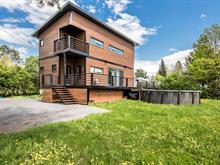 House for sale in Saint-Gilles, Chaudière-Appalaches, 409, Rue de l'Anse, 28954989 - Centris.ca