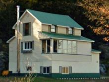 House for sale in Bolton-Ouest, Montérégie, 14, Chemin  Rogerson, 13468914 - Centris.ca