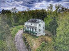 Maison à vendre à La Minerve, Laurentides, 211, Chemin  Larivière, 11931374 - Centris.ca