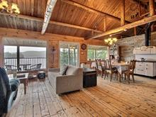 House for sale in La Tuque, Mauricie, 261, Chemin du Lac-Cuisy, 23817860 - Centris.ca