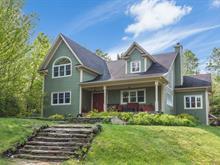 Maison à vendre à Lac-Brome, Montérégie, 209, Chemin de Fulford, 11380142 - Centris.ca