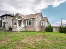 Maison à vendre à Lavaltrie, Lanaudière, 271, Rue des Érables, 21271219 - Centris.ca