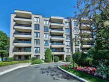 Condo for sale in Saint-Laurent (Montréal), Montréal (Island), 875, Croissant du Ruisseau, apt. H-3, 9739333 - Centris.ca