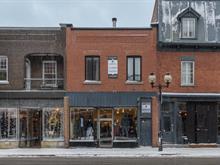 Commercial unit for rent in Le Sud-Ouest (Montréal), Montréal (Island), 2507, Rue  Notre-Dame Ouest, 17053159 - Centris