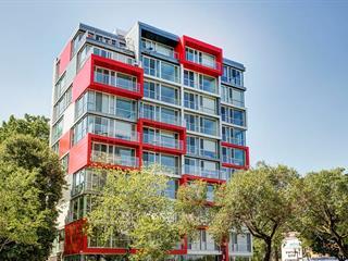Condo / Appartement à louer à Montréal (Ville-Marie), Montréal (Île), 1117, boulevard  René-Lévesque Est, app. 501A, 25609536 - Centris.ca