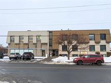 Commercial unit for rent in Saint-Léonard (Montréal), Montréal (Island), 8725, Rue  Pascal-Gagnon, suite 201, 16788540 - Centris