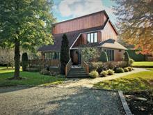 House for sale in Magog, Estrie, 1875, Chemin de Georgeville, apt. 48, 21364701 - Centris