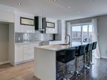 Maison à vendre à Lachenaie (Terrebonne), Lanaudière, 201, Rue du Chêne-Blanc, 9534119 - Centris