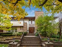 Maison à vendre à Côte-des-Neiges/Notre-Dame-de-Grâce (Montréal), Montréal (Île), 5760, Avenue  Déom, 21014368 - Centris.ca