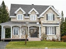 Maison à vendre à Lac-Etchemin, Chaudière-Appalaches, 12, Rue du Boisé, 10051942 - Centris