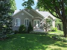 Maison à vendre à Sainte-Foy/Sillery/Cap-Rouge (Québec), Capitale-Nationale, 2151, Rue  Dickson, 10044642 - Centris