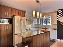 Condo à vendre à Charlesbourg (Québec), Capitale-Nationale, 330, 60e Rue Est, 26414518 - Centris.ca