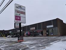 Local commercial à louer à Victoriaville, Centre-du-Québec, 565, boulevard des Bois-Francs Sud, 27348727 - Centris.ca