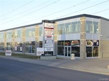 Local commercial à louer à Anjou (Montréal), Montréal (Île), 8046, boulevard  Henri-Bourassa Est, 14605893 - Centris