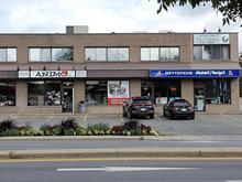 Local commercial à louer à L'Île-Bizard/Sainte-Geneviève (Montréal), Montréal (Île), 11, Rue  Lachapelle, 13873820 - Centris