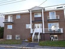 Income properties for sale in Rivière-des-Prairies/Pointe-aux-Trembles (Montréal), Montréal (Island), 584 - 586, 30e Avenue, 25167469 - Centris.ca