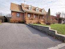 Maison à vendre à Beauharnois, Montérégie, 140, Rue  Saint-André, 21438844 - Centris.ca