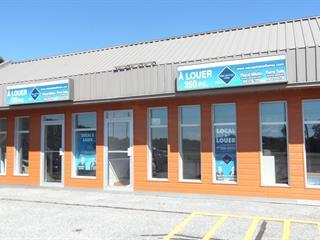 Commercial unit for rent in Saint-Hyacinthe, Montérégie, 2730, boulevard  Laurier Est, 26737564 - Centris.ca