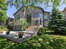 Maison à vendre à Dollard-Des Ormeaux, Montréal (Île), 165, Rue  Montevista, 23118352 - Centris