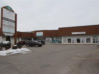 Local commercial à louer à Notre-Dame-des-Prairies, Lanaudière, 324, boulevard  Antonio-Barrette, 17408335 - Centris.ca